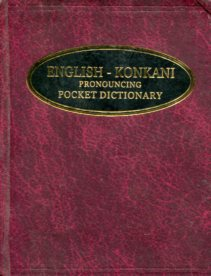 English konkani pocket dictionary