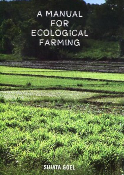 Large a manual for ecological farming007